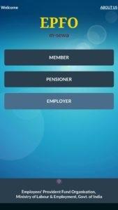 ईपीएफओ असंतुलन-जांच-इन-ऐप