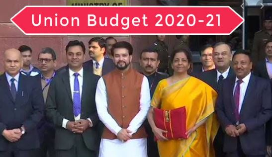 union budget in hindi 2020 2021