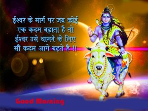 Good Morning sms for Friends in hindi images 2