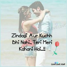 True Love Hindi shayari image download 3