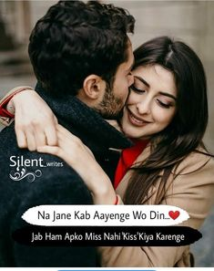 True Love Hindi shayari image for girlfriend 7