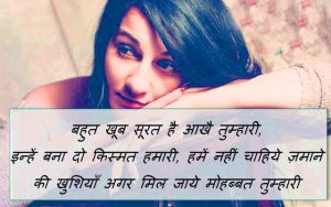 True Love shayari image whatsapp status 11