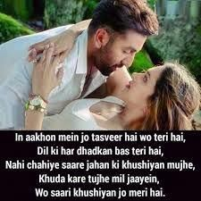 True Love shayari image whatsapp status 2