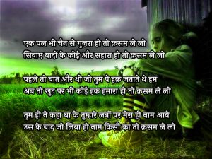 whatsapp status true shayari photos gf 4