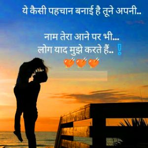 whatsapp status true shayari photos gf 7