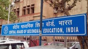 CBSE cancels Examinations for classes X and XII
