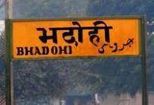 Gyanpur MLA booked under Goonda Act