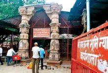 HC dismisses plea against Ram Mandir Bhoomi-Pujan