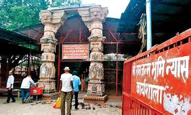 HC dismisses plea against Ram Mandir Bhoomi-Pujan