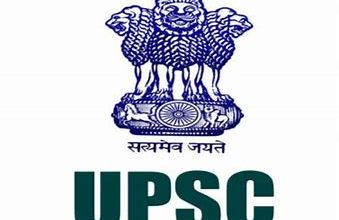 UPSC Gears-up to conduct Interview