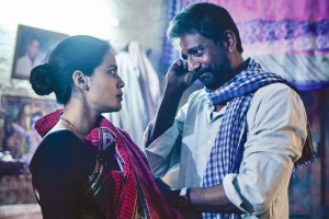 Pareeksha-The Final Test to make International-premiere