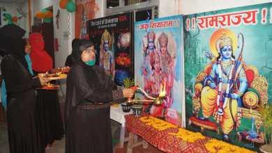 Muslim women perform Ram Aarti