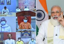 PM holds meeting with CMs of six states