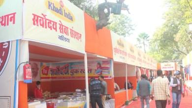 KVIC organizes Khadi Exhibition in Varanasi