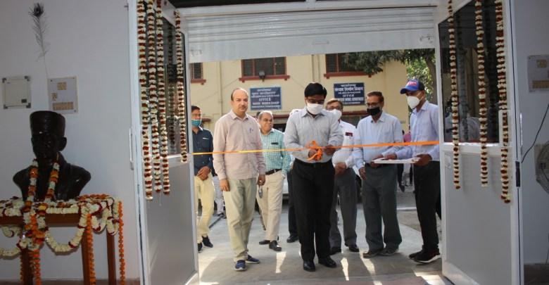 Precision Engineering Hub inaugurated at IIT-BHU