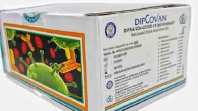 DIPCOVAN detects COVID-19-antibody
