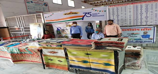 KVIC Sets Up Khadi Exhibition cum Sale stalls at 75 Railway Stations