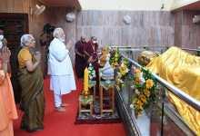 PM participates in an event marking Abhidhamma Day at the Mahaparinirvana Temple in Kushinagar