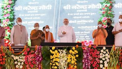 PM lays the foundation stone of Rajkiya Medical College, Kushinagar