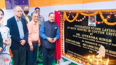 Union Minister Dr Jitendra Singh lays the Foundation Stone of new Students' Hostels in the premises of the famous Cotton University
