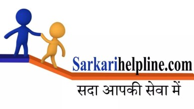 Sarkarihelpline Covid survivor Vaibhav helping with resource-free data to fight the pandemic