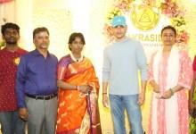 Super Star Mahesh Babu opens Chakrasiddh a centre for incurable