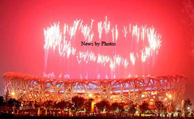 Fireworks Circle, the Chinese symbol of Harmony and Renewal