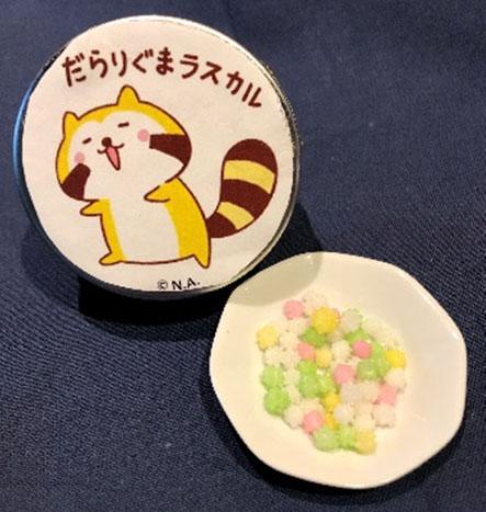 だラスカル金平糖(物販) 600円(税別)