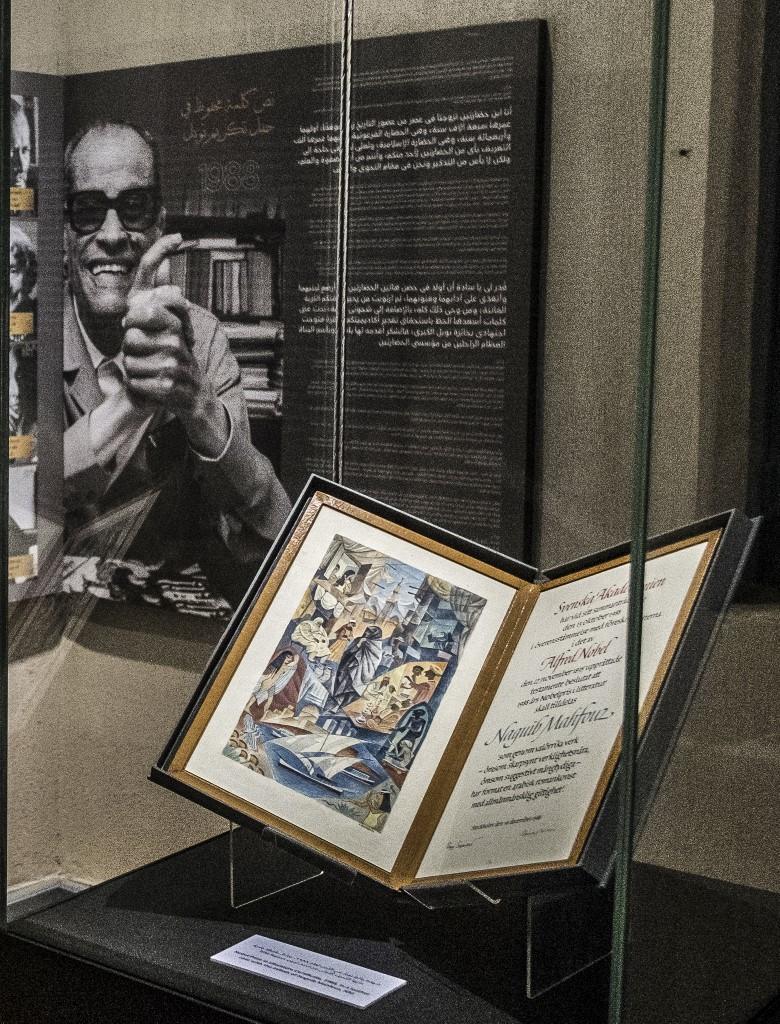 Nobel winner Mahfouz lives on in Cairo's alleyways