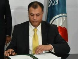 Egypt Starts Construction of Gas Pipeline in Western Desert (News Central TV)