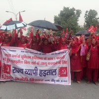 Protesting Haryana ASHA Workers Detained and Released