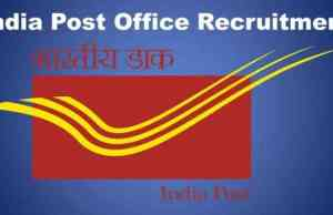 India Post Recruitment 2021