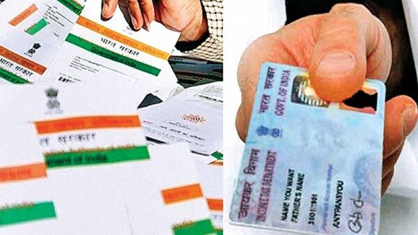 different-names-on-aadhaar-and-pan-card-get-them-rectified