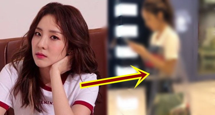 Sandara park dating issues for teens