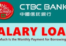 CTBC Bank Loan
