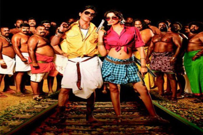 VIDEO: अब भोजपुरी में लीजिए 'लुंगी डांस' का मज़ा