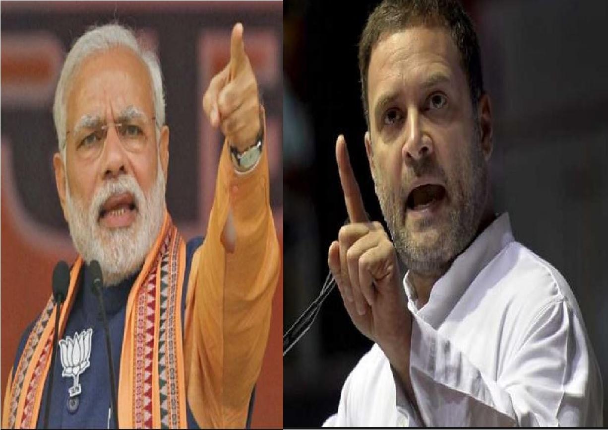 नरेंद्र मोदी ने पूरी कर दी राहुल गांधी की ये 'मुराद'
