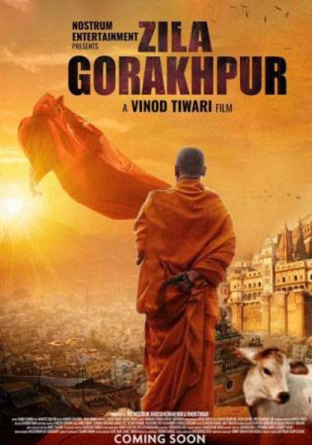 आखिर 'जिला गोरखपुर' के पोस्टर में क्या था?