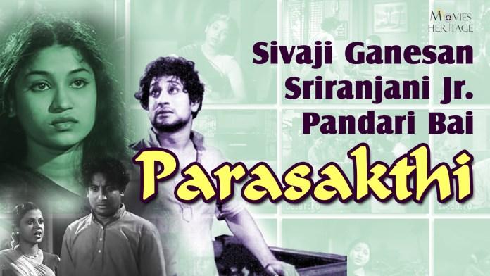 10वीं पास भी नहीं थे करुणानिधि, फिल्मी कहानियों से बदल दी तमिल की राजनीति, ये थी पहली फिल्म
