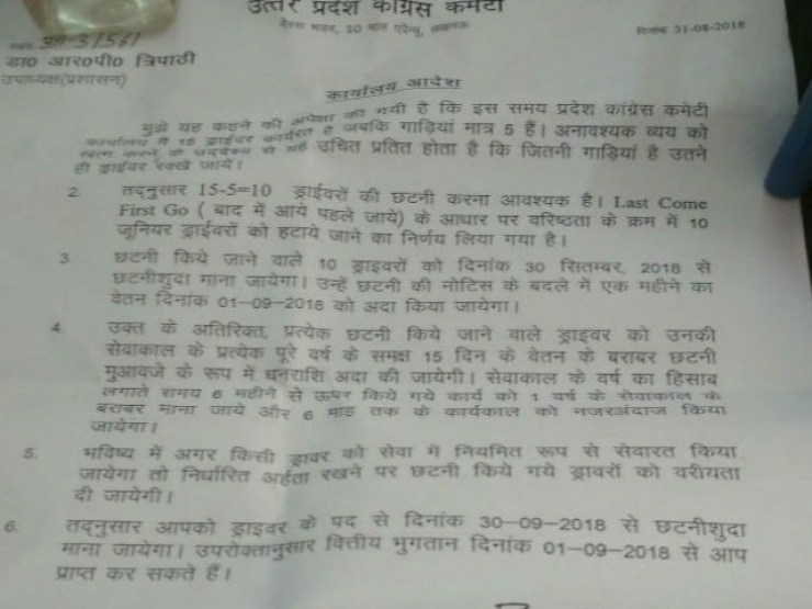 #congress, #dismiss, #10, #drivers, #from, #job, #in, #lucknow