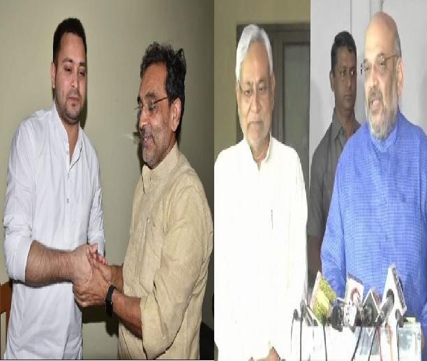 बिहार में BJP-JDU की 50-50 डील, उपेंद्र को किनारे लगाने का ये है फॉर्मूला