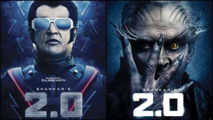 फिल्म '2.0'