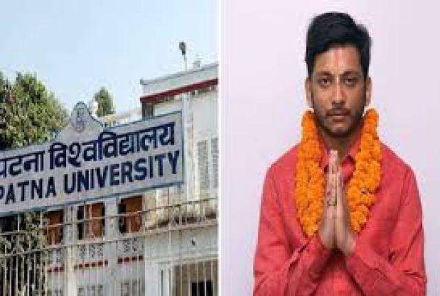 पटना विश्वविद्यालय छात्रसंघ के अध्यक्ष पद पर JDU का कब्जा