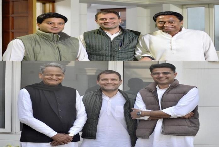 Rahul gandhi: युवा नेता ही दे रहे मोदी को टक्कर तो पायलट-सिंधिया सीएम क्यों नहीं?