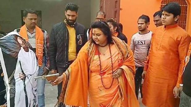 pooja pandey arrested