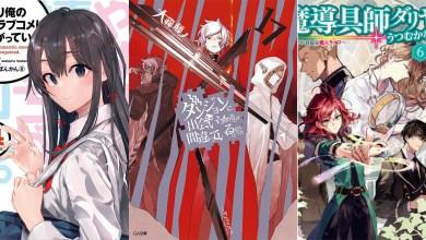 Light Novels mais vendidas
