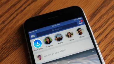 Baixar Stories do Facebook