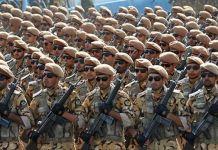 Wpid Iran Rabbani