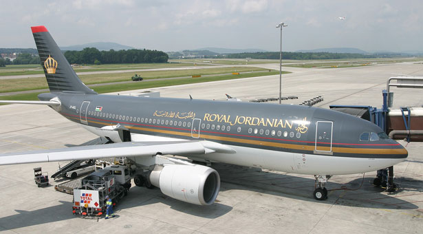 Royal Jordanian Airlines has halted its operations into the country.