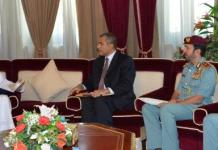 During his meeting with Jamal Ahmed Bafagih